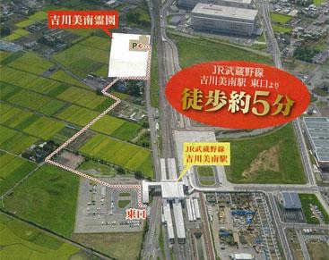 埼玉県吉川市道庭の大型霊園