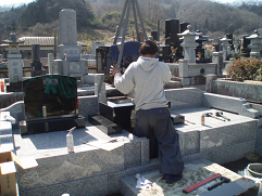 【04】墓石の設置
